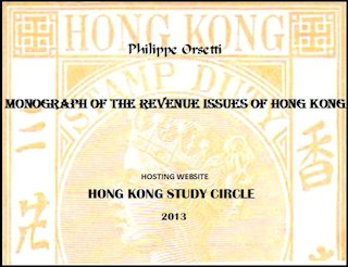 Monograph of the Revenue Issues of Hong Kong